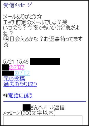 スクリーンショット 2015-07-12 20.47.11 - コピー
