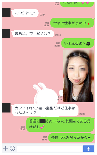 deai-0111-22-37-18