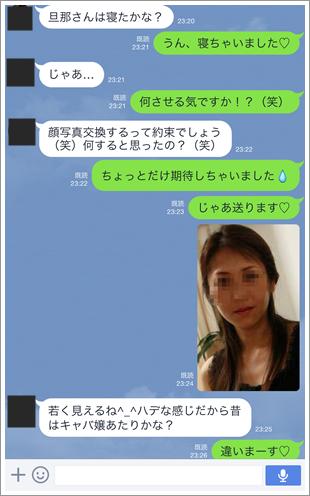 yariman-01-31 1 02 30