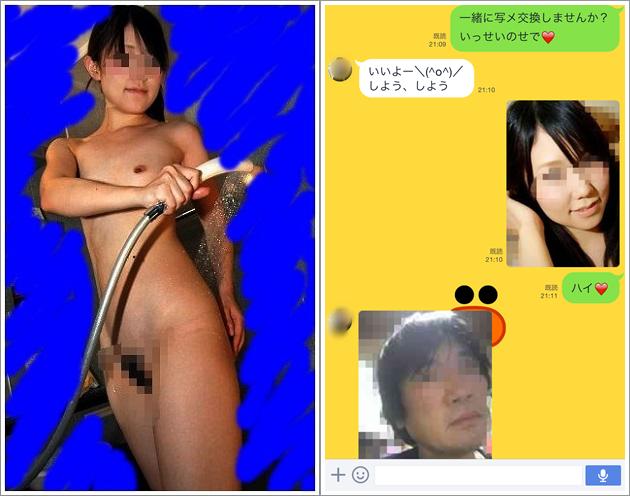 yariman-0114-syoji-706
