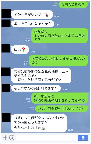 yariman-10-02-12-50-09