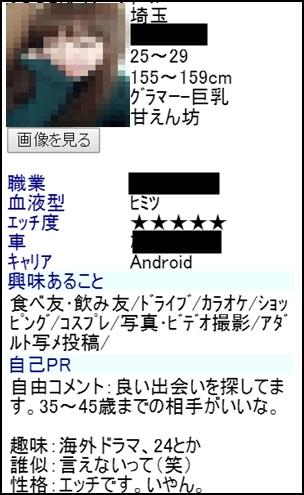 yariman-03-02 19.12.52