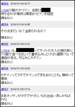 yariman-03-03 22.43.16
