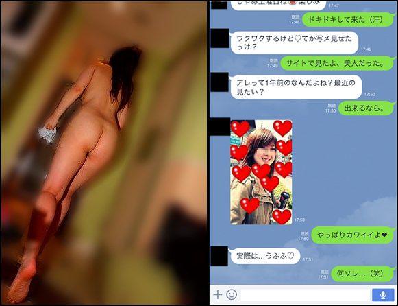 yariman-0302-hikaru-9