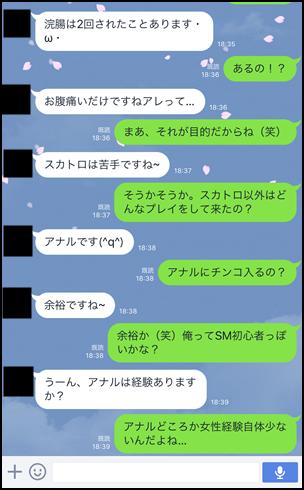 yariman-04-01 18 40 19