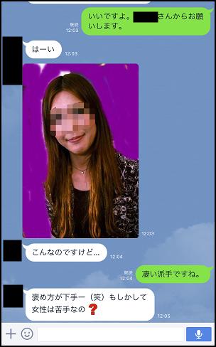yariman-04-09 12 05 16 -03