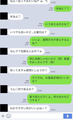 yariman-04-30 19 10 02
