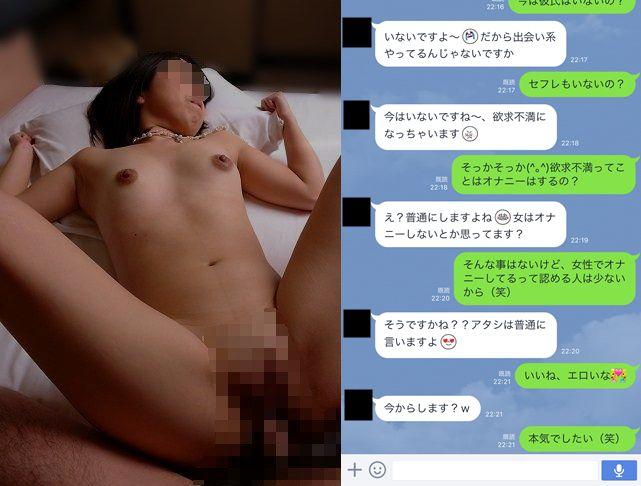 yariman-0426-saeki-7